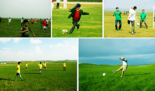 坝上草原草地足球