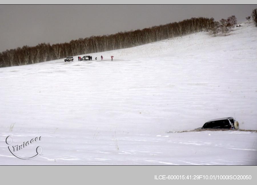 风雪行11