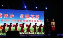 saranjianianhua-wanshangyanchu